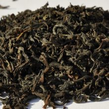 Ceylon Nuwara Eliya High Grown