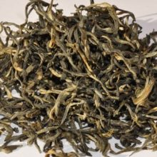 Arunachal Black tea